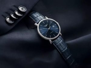 Review Concise Longines Elegant Replica Watches